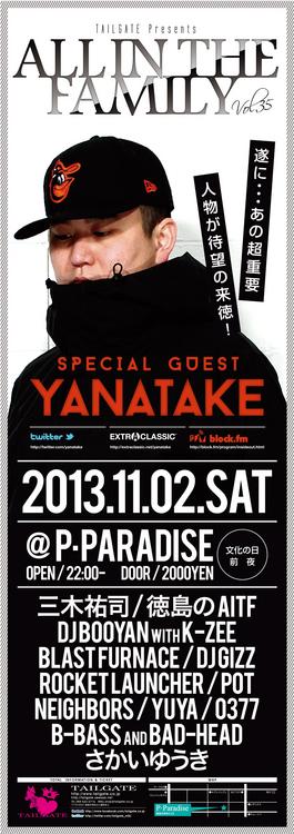 20131102_Poster_sample.jpg