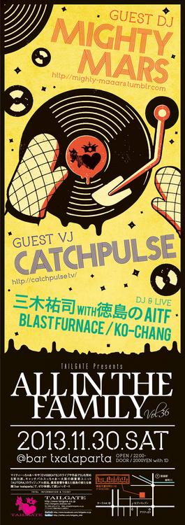 20131130-Poster.jpg