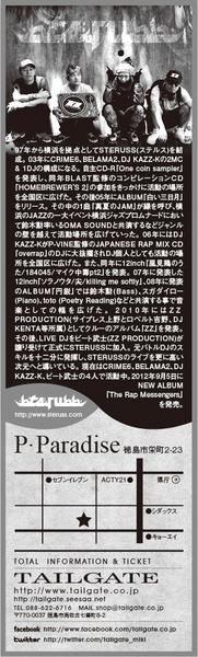 20131214_Flyer_back.jpg