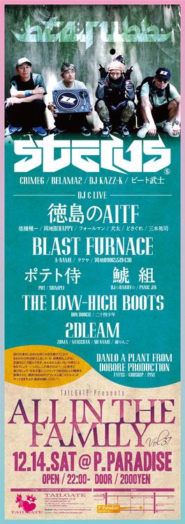 20131214_Poster.jpg
